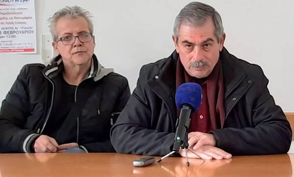 Πελοπόννησος - «Να παρέμβει η Περιφέρεια στα προβλήματα του Κτηματολογίου»