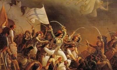 Ερωτήσεις και απαντήσεις για την Επανάσταση του 1821