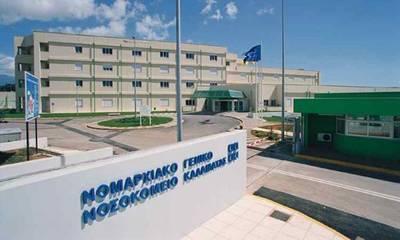 Covid-19: Η κατάσταση στο Νοσοκομείο Καλαμάτας