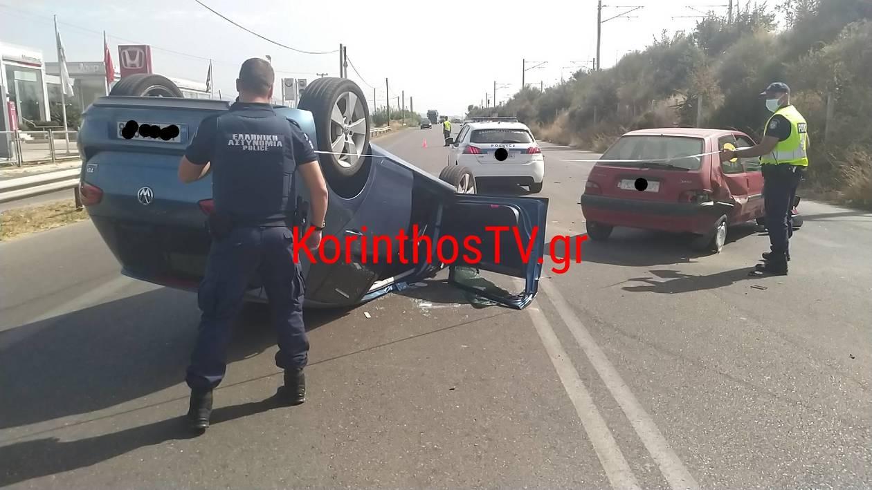 https://cdn.np-media.gr/media/news/2021/09/18/69532/photos/snapshot/troxaio-patron-korinthou-3.jpg