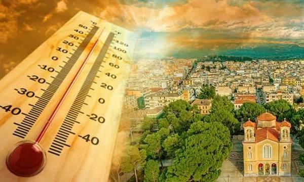 «Άναψε» η Σπάρτη, καλοκαίριασε στηνΠελοπόννησο! – Άγγιξε τους 39°C η θερμοκρασία!