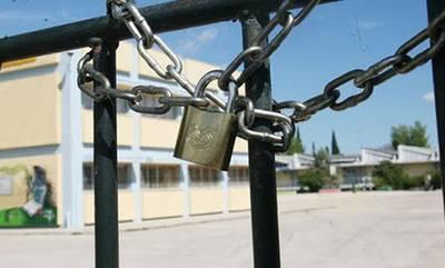 Σοκ! Χωρίς παιδιά 22 νηπιαγωγεία και 10 δημοτικά στην Πελοπόννησο, αναστέλλουν τη λειτουργία τους!