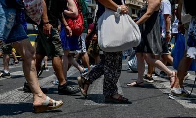 ΕΛΣΤΑΤ: Το 40% του μη φτωχού πληθυσμού δεν μπορεί να καλύψει αναγκαίες δαπάνες ύψους 395 ευρώ