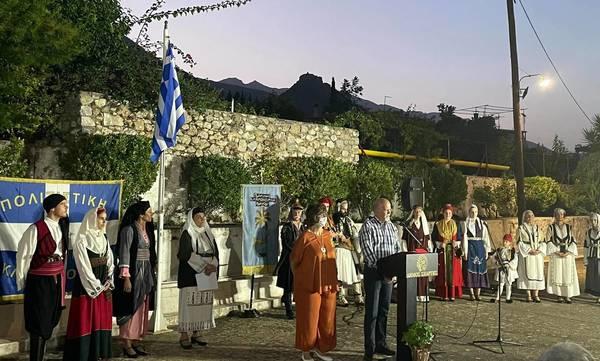 Εκδήλωση για τη Σταυριάνα Σάββαινα στο Παρόρι Σπάρτης