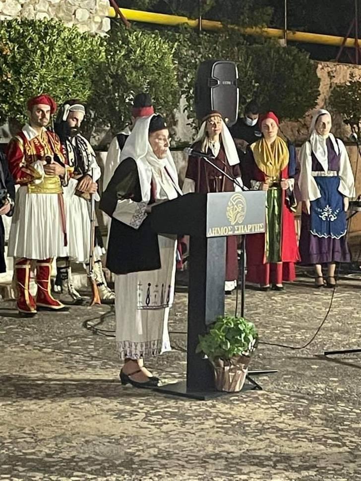 https://cdn.np-media.gr/media/news/2021/09/25/69809/photos/snapshot/stavriana-savainna-1.jpg