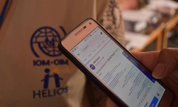 Ο Διεθνής Οργανισμός Μετανάστευσης αναζητά κατοικίες προς μίσθωση σε όλη την Ελλάδα