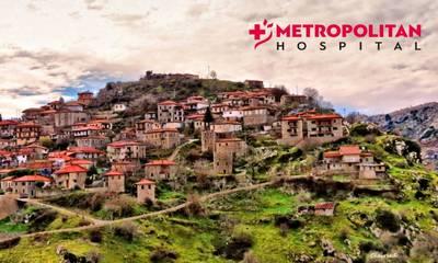 Δωρεάν ιατρικές εξετάσεις στο K.Y. Δημητσάνας από τους γιατρούς του Νοσοκομείου Metropolitan