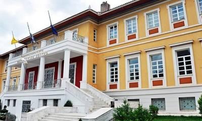Συνεδριάζει το Περιφερειακό Συμβούλιο Πελοποννήσου στις 6 Οκτωβρίου