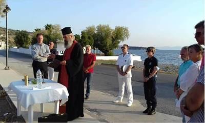 Αγιασμός θεμελίωσης του νέου Λιμεναρχείου Νεάπολης Βοιών