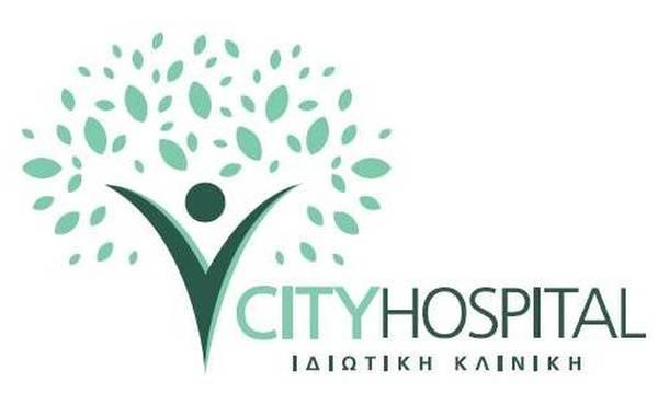 Η ιδιωτική κλινική City Hospitalζητεί για άμεση συνεργασία Νοσηλευτές / Νοσηλεύτριες / Μαίες