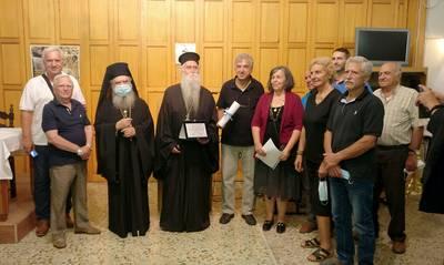 Οι Γορτύνιοι της Σπάρτης τίμησαν τον Πρωτοπρεσβύτερο πατέρα Γεώργιο Μπλάθρα