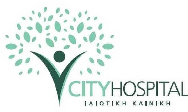Η ιδιωτική κλινική City Hospital ζητεί για άμεση συνεργασία Νοσηλευτές / Νοσηλεύτριες / Μαίες