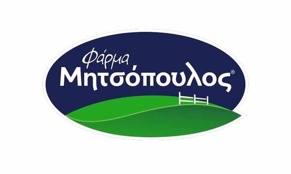 Φάρμα Μητσόπουλος – Ανακοίνωση για την απόσυρση παρτίδας Burger μπιφτέκι