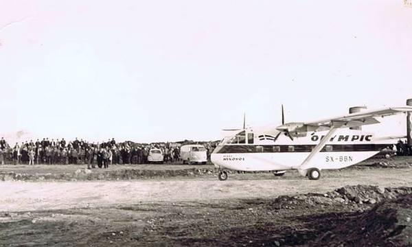 Κύθηρα: Το αεροδρόμιο «Αλέξανδρος Αριστοτέλους Ωνάσης» γιορτάζει τα 50 χρόνια!