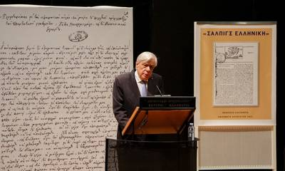 Καλαμάτα: Παρουσιάστηκε η έκδοση του βιβλίου «Σάλπιγξ Ελληνική»