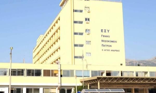 Απίστευτο περιστατικό στο Νοσοκομείο «Αγιος Ανδρέας» στηνΠάτρα: Ασθενής τα έκανε γυαλιά καρφιά