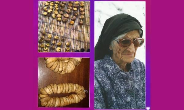 Οι τσαπέλες της γιαγιάς μου της Σταμάτας!