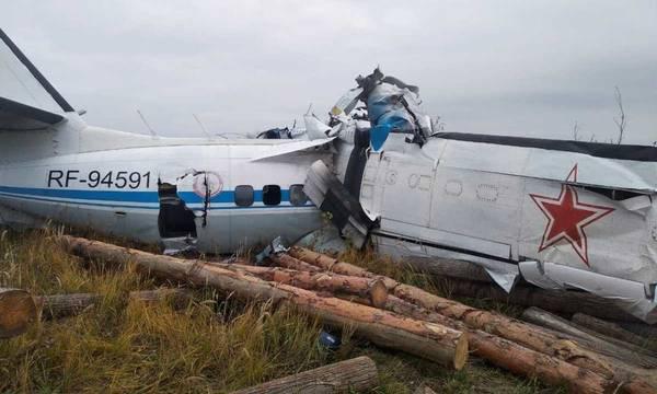 Αεροπορική τραγωδία στη Ρωσία: 19 νεκροί από συντριβή αεροπλάνου