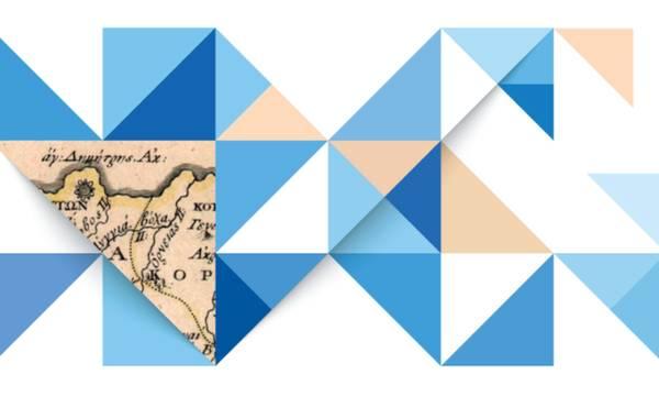 Συνέδριο για την Γεωλογία, την Ιστορία, την Αρχιτεκτονική, τα Μνημεία, τα Πρόσωπα και την προοπτική