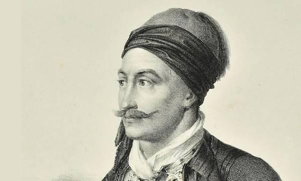 Σαν σήμερα, το 1831, εκτελέστηκε ο Γεώργιος Μαυρομιχάλης