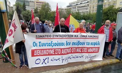 Στον Γεραπετρίτη το Σωματείο Συνταξιούχων ΙΚΑ – ΕΦΚΑ Λακωνίας!