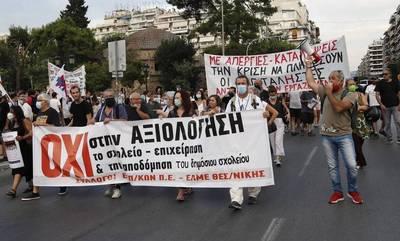 ΔΟΕ-ΟΛΜΕ: Απεργία εκπαιδευτικών και πορεία προς τη Βουλή
