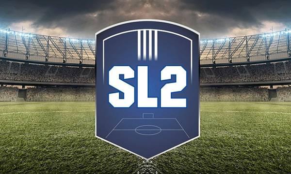 Super League 2: Αναβλήθηκε ξανά η έναρξη του πρωταθλήματος
