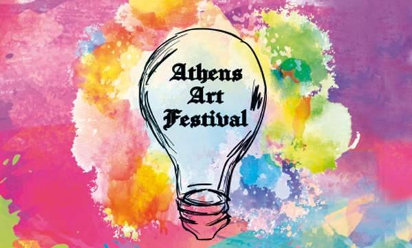 Μια τριήμερη γιορτή τέχνης! - Έλα κι' εσύ... στο Athens Art Festival