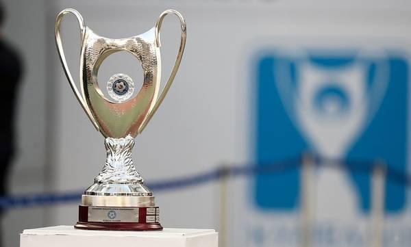 Κύπελλο Ελλάδας: Τα ζευγάρια της 5ης φάσης - Με Παναιτωλικό η Παναχαϊκή