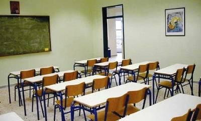 Κλειστά αύριο τα σχολεία σε Άργος και Ανατολική Μάνη