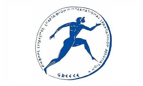 Ινστιτούτο Σπάρτης: Οι συντελεστές των Επικών Ύμνων που ακούστηκαν στη βράβευση των Σπαρταθλητών