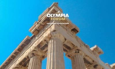 Το Olympia Forum II σε Ζάππειο Αθηνών και Αρχαία Ολυμπία