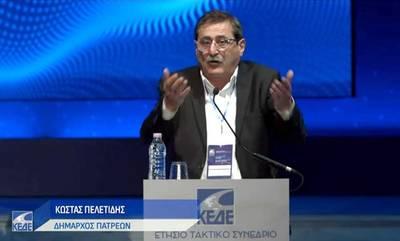 Η ομιλία του δημάρχου Πατρέων Κώστα Πελετίδη στο Συνέδριο της ΚΕΔΕ