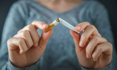 Αν ακολουθήσετε τις παρακάτω συμβουλές θα κόψετε το τσιγάρο άμεσα