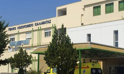 Με το 50% των γιατρών υπολειτουργεί το Νοσοκομείο Καλαμάτας – Αναφορά Χαρίτση σε Πλεύρη