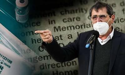 Αριστερή αστοχία; Εκανε πίσω ο Πελετίδης: Αναστολή εργασίας σε ανεμβολίαστους εργαζόμενους!