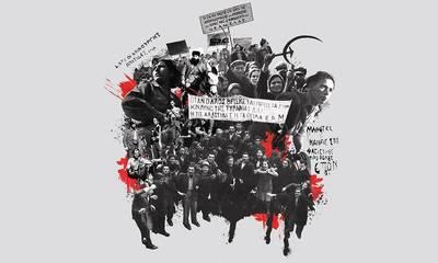 ΚΝΕ Λακωνίας: Ιστορικός περίπατος στην πόλη της Σπάρτης την Κυριακή 24 Οκτωβρίου