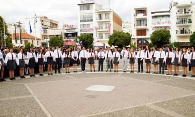 Με κλήρωση, 4 σχολεία θα συμμετάσχουν στους χορούς για την 28η, στην Κεντρική Πλατεία Σπάρτης